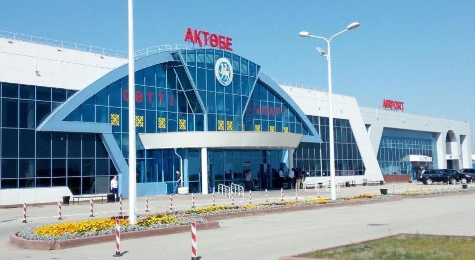 Будет проведена экспертиза отчета оценки стоимости Международного аэропорта Актобе